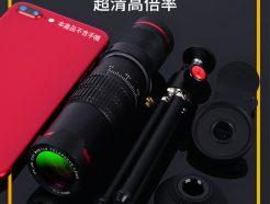 FotoFlex 手機望遠鏡 22X 超清高倍率*送小腳架*望遠22倍率 畫面清晰 手動對焦 手機遠拍 超遠距離拍攝