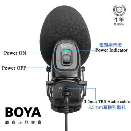 BOYA BY-BM3030 專業級相機機頂麥克 超心型指向 電容式麥克風 採訪/錄影/直播 適用相機 電腦 攝影機