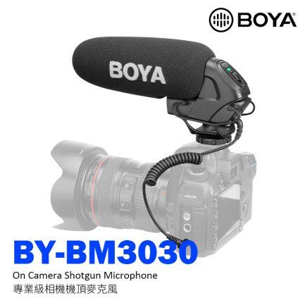 公司貨 BOYA BY-BM3030 專業級相機機頂麥克 超心型指向 電容式麥克風 採訪/錄影/直播 適用相機 電腦 攝影機