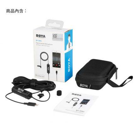 BOYA BY-DM1 IPHONE麥克風 數位領夾式麥克風 蘋果手機 APPLE lightning Phone/iPad/iPod touch