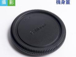 Fujifilm GFX 機身蓋 中片幅 fuji 富士 副廠配件 G-Mount適用 50S 50R GFX100