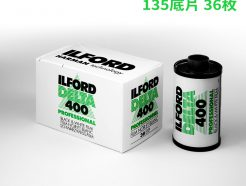 ILFORD DELTA DP 400 135底片 36枚 黑白底片 35mm 有效期限至2021/02