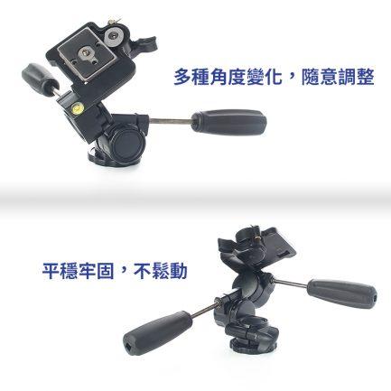 新手適合 入門款 簡易三向雲台CK-7316A 有安全鎖扣 錄影 商品 微距攝影 拍攝適用