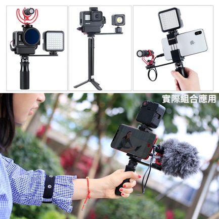 ulanzi PT-7一字橫桿 冷靴/熱靴拓展支架 1/4螺牙 手機相機適用 麥克風架 直播 拍片 製片