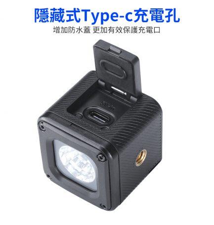 ulanzi L1 PRO防水LED燈 20色片/色溫片 潛水 水底攝影 補光燈 持續燈 錄影 直播 拍片 攝影