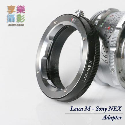Leica M鏡頭轉接Sony E-mount 轉接環 A7全系列全片幅 NEX A6300 A6500 A5100 A74無限遠可合焦