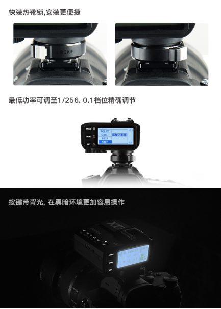 神牛GODOX X2T-N for Nikon 無線引閃器 發射器TX 閃光燈觸發器 高速TTL 手機藍芽遙控 X2TX-N X2