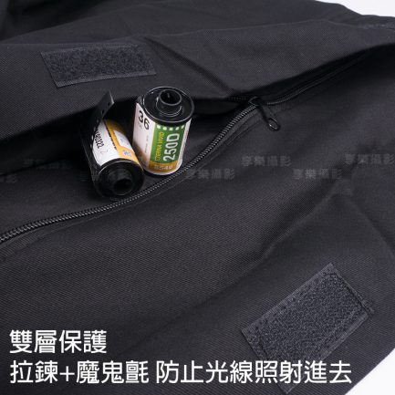 專業暗袋 60cm x 54cm 中型加寬版 暗房袋 120相機 135底片 防靜電 沖洗分裝/換片/暗房設備 LOMO HOLGA