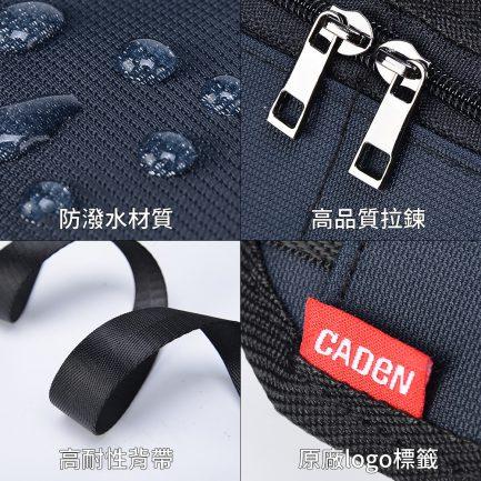 CADEN Quick Strap彈性減壓快速背帶(附防掉落安全繩) 快攝手 相機背帶 防潑水 有收納口袋