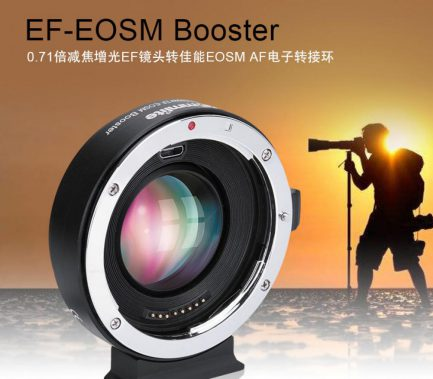 卡萊Commlite CM-EF-EOSM BOOSTER自動對焦減焦轉接環 x0.71 EF鏡頭轉EOSM機身 EF-M可調光圈 防震 EXIF訊息 公司貨