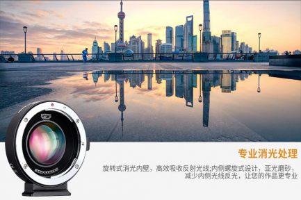 卡萊Commlite CM-AEF-MFT BOOSTER自動對焦減焦轉接環 x0.71 EF鏡頭轉M4/3機身 可調光圈 M43 防震 EXIF 公司貨