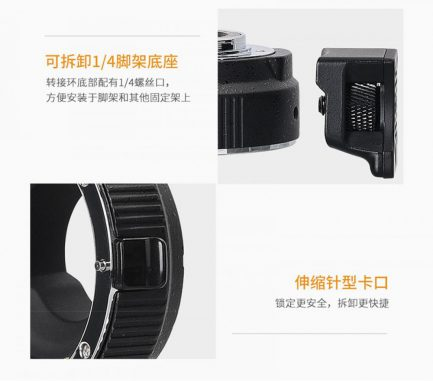 卡萊Commlite CM-AEF-MFT自動對焦轉接環 EF鏡頭轉M4/3機身 M43 可調光圈 防震 EXIF訊息 可上腳架 公司貨