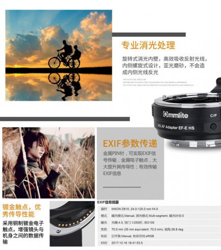卡萊Commlite CM-EF-E HS【高速對焦版】自動對焦轉接環 NEX 可調光圈 防震 EXIF訊息 全片幅 A7 A7RIII 公司貨