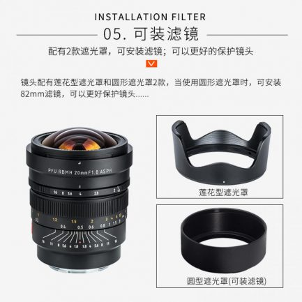 【可刷卡分期】Viltrox唯卓仕 20mm F1.8 E-mount NEX 手動鏡頭 超廣角定焦鏡 可裝濾鏡 風景 大光圈 sony E卡口 一年保