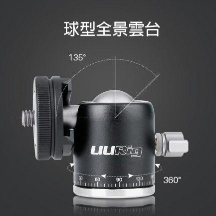 ulanzi UUrig 熱靴+1/4可換頭雲台 360度全景球型雲台 付熱靴座 機頂雲台 LED燈適用