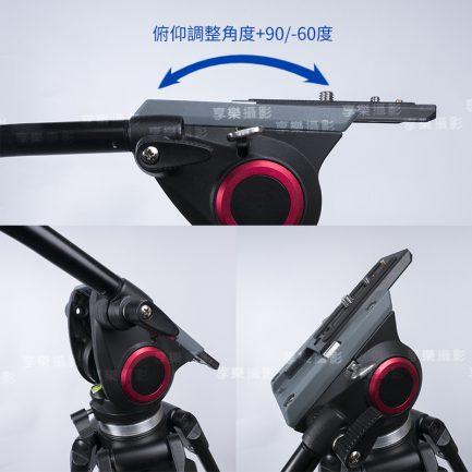 *預購*FotoFlex VD1800 818 專業攝影機三腳架 錄影腳架 (含油壓雲台) 廣播級/拍鳥/專業錄影/油壓腳架 液壓雲台