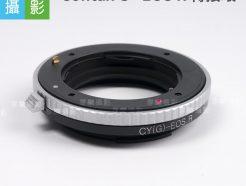Contax G - EOS R 轉接環 CYG鏡頭 轉 ER機身 鏡頭轉接環 異機身轉接環 全片幅微單眼 蔡司 ZEISS G鏡