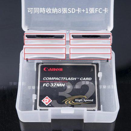 8槽SD記憶卡+CF卡收納卡盒 SDHC SDXC SD卡 記憶卡盒 相機配件 收納盒 小巧不佔位