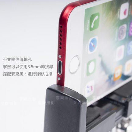 手機夾座 小山型夾 小手機也可以手機夾 輕便好攜帶 自拍神器 直播 製片 拍片 可上腳架
