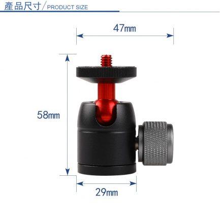 FotoFlex 紅黑加強球型小雲台 萬向雲台/球型雲台/手機雲台 for 相機/單腳架/燈山杖/微距/三腳架