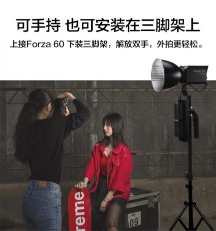 南冠Forza60 專用電池手把 BH-FZ60 60W LED燈 公司貨 一年保固 F970 F750 手持握把