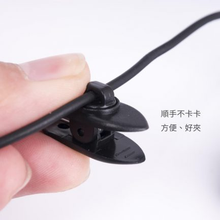 Rodeane樂笛 領夾麥克風線夾 MClip-01B 麥克風夾 領夾麥通用配件