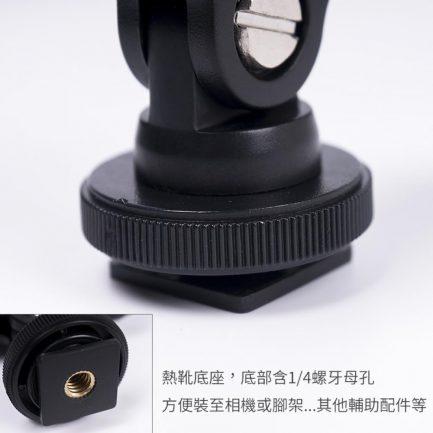 Rodeane樂笛 麥克風夾RD-MC13 槍型麥克風適用 麥克風架 180度角度調整 熱靴底座 含1/4螺孔