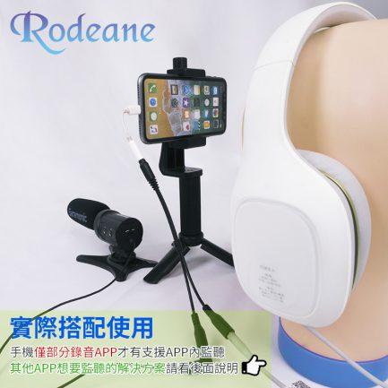 Rodeane SC-LX2 手機視訊專用 鍍金高音質手機3.5mm一分二音源線 TRRS母-2TRS公(麥克風孔+耳機孔) 耳機麥克風轉接線 錄影直播監聽iOS