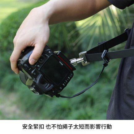 背帶相機安全繩/安全扣 防掉落 登山扣方便裝卸 堅固穩定 相機背帶配件 快攝手