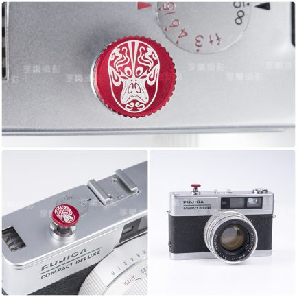 風格快門鈕 京劇臉譜 平版紅12mm 底片相機配件 金屬材質 fuji 135 120