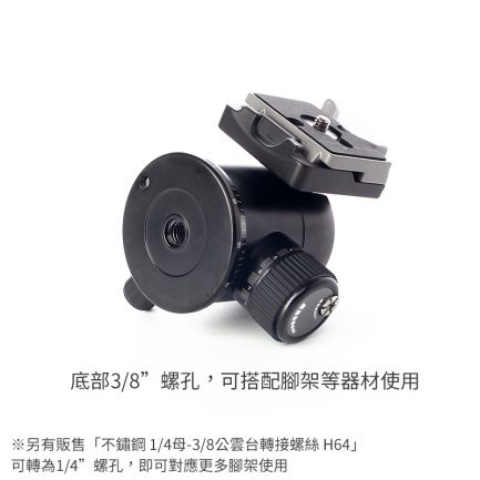 """球型雲台CK-710 TROLL 710 360度雲台 環景刻度 3/8"""" 底部螺牙 小鋼炮 可撐全片幅單眼"""