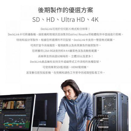 現貨 Blackmagic BMD DeckLink Mini Recorder 4K 擷取卡 錄影卡 拍片 高畫質 富銘公司貨
