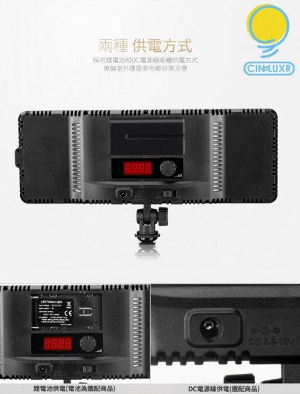 Cineluxr CL-H280T PAD長板直面持續燈 導光板超薄 補光燈/外拍燈/LED燈 適用 直播/人像/Vlog影片