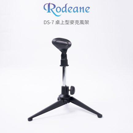 Rodeane樂笛 桌上型全金屬折疊三角麥克風架DS-7 17cm高 附麥夾 手持麥可用 實況 直播 室內錄影 拍片
