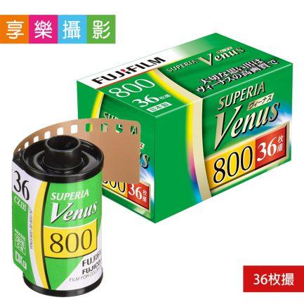 日本限定 富士Fujifilm Superia Venus 800 135 35mm彩色負片 底片 36枚 原裝片2020/06