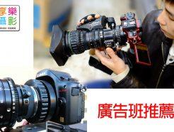 (客訂商品)B4 - M4/3 轉接環 2/3吋 攝影機鏡頭 視頻 廣播級 攝像機鏡頭