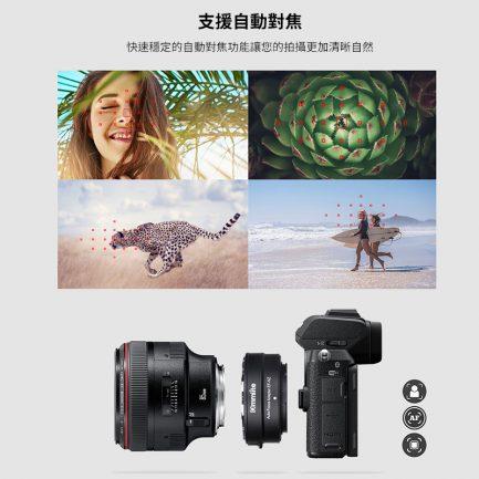 卡萊Commlite CM-EF-NZ 自動對焦減焦轉接環 EF鏡頭轉Nikon Z機身 可調光圈 支援IS防抖 Z6 Z7