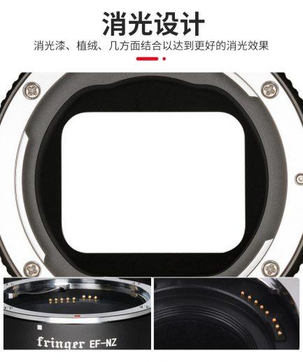 Fringer EOS EF-NZ NikonZ自動對焦轉接環 含電子接點 可調光圈 支援防手震/高速對焦 z7 z6