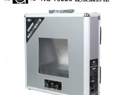 (客訂商品)南冠/南光 NG-T3220 硬殼攝影棚 中型 組裝快速 可調三向亮度 六色背景布 商品攝影 靜物棚