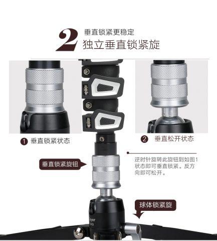 AF34DVH4 鋁管板扣固鎖4節 攝影及Video最佳單腳架 H4 附長手柄雲台 含專業油壓雲台