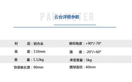 Cayer 卡宴 CF34DVH4 碳纖板扣固鎖4 節 攝影及Video最佳單腳架 H4 附長手柄雲台 專業油壓雲台
