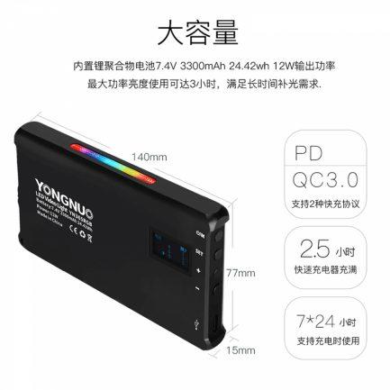 YN-365-RGB 內建大容量鋰電池 機頂LED持續燈/口袋燈 可調色溫+RGB色燈 持續燈 補光燈 直播【雙12特賣】