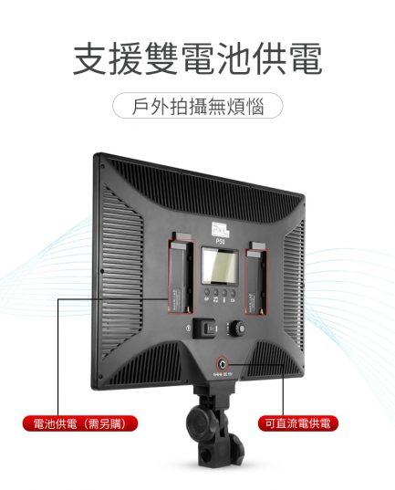 品色PIXEL P50 平板型LED專業攝影燈 45W 可調色 高顯色度 柔光面板 公司貨 無極調光 婚攝 人像 商攝