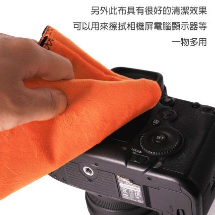 極細水晶絨 相機/鏡頭包布 Magic Pocket 44cm 百折布 保護布 魔術百折布 布包 內袋