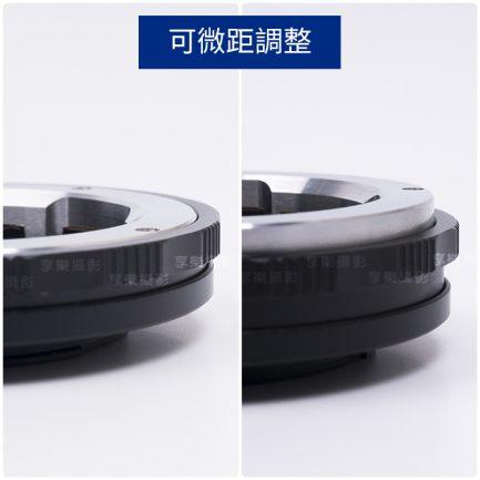 Leica-M-Fuji FX 升級款 對焦式黑環 微距功能 可無限遠對焦 萊卡M鏡頭轉富士機身