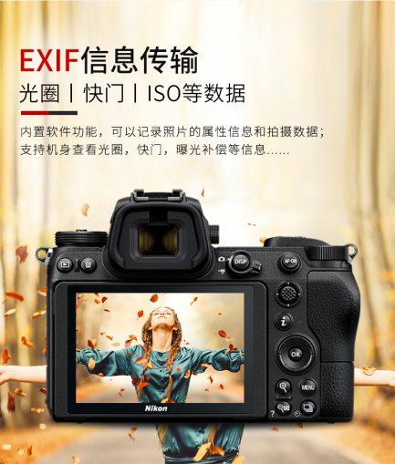 唯卓 Viltrox EF-Nikon Z EF-Z 自動對焦轉接環 可調光圈 Canon EF鏡頭轉Nikon Z機身 支援IS防抖 Z6 Z7