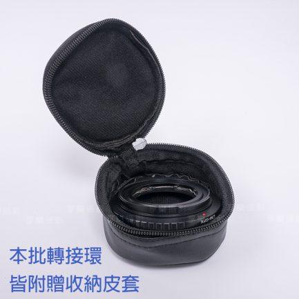 萊卡Leica M - 富士 GFX 中片幅 轉接環 LM鏡頭轉G-Mount機身 fuji 無限遠合焦 適用50S 50R GFX100