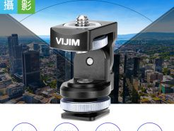 VIJIM VK-2 金屬小雲台 阻尼可調 熱靴底座 1/4公頭 可機頂 迷你雲台 直播 外接螢幕雲台