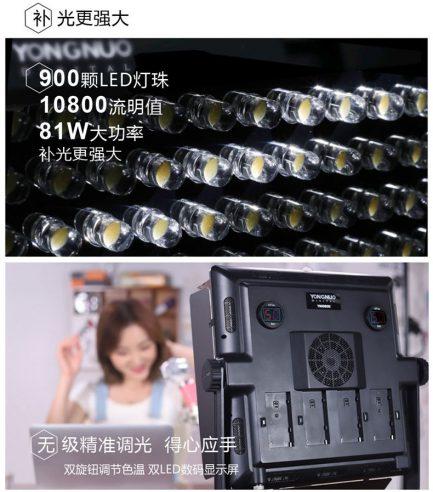 永諾 YN-10800 機頂LED持續燈調光版 大面積補光 可調色溫 補光燈 硬光燈珠 棚燈 攝影燈