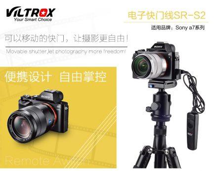 唯卓Viltrox 快門線 S2 For SONY RM-VPR1 夜拍 長時曝光 商品拍攝 A6500 A7系列 A7II A7III A9
